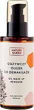 Parfumuri și produse cosmetice Ulei pentru îndepărtarea machiajului - Nature Queen