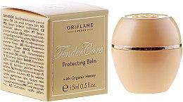 Parfumuri și produse cosmetice Emolient special cu miere - Oriflame Tender Care