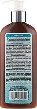 Balsam de corp cu ulei de argan - GlySkinCare Argan Oil Body Lotion — Imagine N2