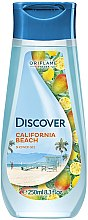 "Parfumuri și produse cosmetice Gel de duș ""California beaches"" - Oriflame Discover California Beach Shower Gel"