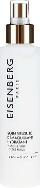 Lapte demachiant - Jose Eisenberg Hydrating Velvet Make-Up Remover — Imagine N2