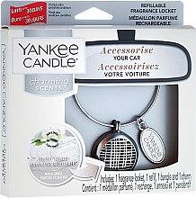 Parfumuri și produse cosmetice Odorizant pentru maşină - Yankee Candle Fluffy Towels Linear