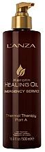 Parfumuri și produse cosmetice Terapie termică pentru păr (Pasul A) - L'anza Keratin Healing Oil Emergency Service Thermal Therapy Part A