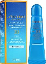 Бальзам для губ, солнцезащитный - Shiseido UV Lip Color Splash — фото N1