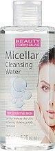 Parfumuri și produse cosmetice Apă micelară de față - Beauty Formulas Micellar Cleansing Water
