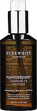 Parfumuri și produse cosmetice Ulei nutritiv pentru curățarea feței - Pure White Cosmetics Plant Obsessed Nourishing Cleansing Oil