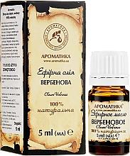 """Parfumuri și produse cosmetice Ulei esențial """"Verbena"""" - Aromatika"""