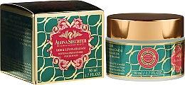 Parfumuri și produse cosmetice Balsam de corp - Alona Shechter Mor & Levona Balsam