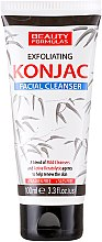 Gel pentru curățarea feței - Beauty Formulas Exfoliating Konjac Facial Cleanser — Imagine N1