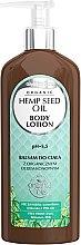 Parfumuri și produse cosmetice Loțiune de corp cu ulei organic de cânepă - GlySkinCare Hemp Seed Oil Body Lotion