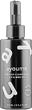Parfumuri și produse cosmetice Ulei hidrofil - Ayoume Pore Deep Cleansing Oil