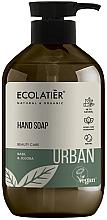 """Parfumuri și produse cosmetice Săpun lichid pentru mâini """"Busuioc și jojoba"""" - Ecolatier Urban Liquid Soap"""