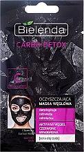 Parfumuri și produse cosmetice Mască de curățare cu cărbune pentru ten matur - Bielenda Carbo Detox