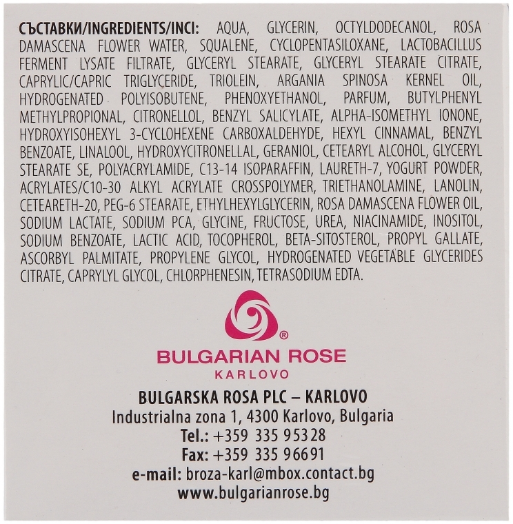 Crema calmantă de față - Bulgarian Rose Rose & Joghurt Soothing Face Cream — Imagine N3