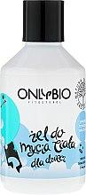 Parfumuri și produse cosmetice Gel de duș pentru copii - Only Bio