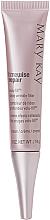 Parfumuri și produse cosmetice Tratament crema filler pentru riduri profunde - Mary Kay TimeWise Repair Volu-Fill