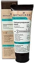 """Parfumuri și produse cosmetice Mască pentru pielea grasă și cu probleme """"Nutriție și echilibru"""" - Botavikos Nutrition And Balance Mask"""