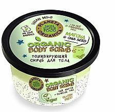 Parfumuri și produse cosmetice Scrub pentru corp - Planeta Organica Matcha&Chia Skin Super Food Body Scrub