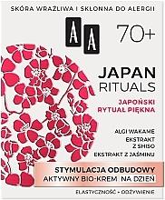 Parfumuri și produse cosmetice Cremă bio-activă de zi pentru față - AA Japan Rituals 70+