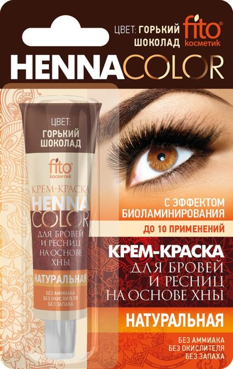 Vopsea Cremă pentru sprâncene și gene pe bază de henna - FitoKosmetik Henna Culoare