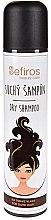 Духи, Парфюмерия, косметика Сухой шампунь для темных волос - Sefiros Dry Shampoo
