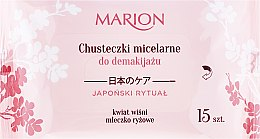 Parfumuri și produse cosmetice Șervețele demachiante pentru față și zona ochilor, 15 bucăți - Marion Japanese Ritual Micellar Wipes Make-Up Removal