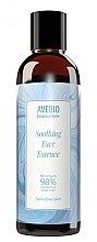 Parfumuri și produse cosmetice Esență pentru față - Avebio Soothing Face Essence