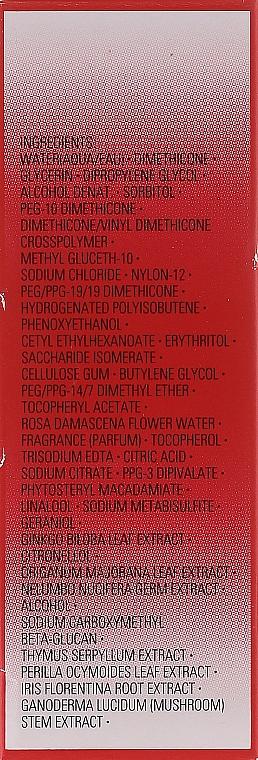 Set - Shiseido Ultimune (conc/50ml + foam/15ml + softner/30ml + conc/3ml) — Imagine N7