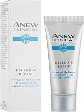 Parfumuri și produse cosmetice Mască de față (mini) - Avon Anew Defend & Repair Overnight Mask