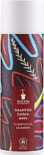 Parfumuri și produse cosmetice Sampon cu cofeină pentru păr - Bioturm Shampoo Caffeine Active No. 106