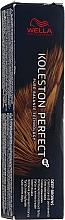 Parfumuri și produse cosmetice Vopsea de păr - Wella Professionals Koleston Perfect Deep Browns