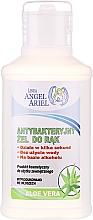 Parfumuri și produse cosmetice Gel antibacterian cu extract de aloe vera pentru mâini - Linea Angel Ariel Antibacterial Hand Gel Aloe Vera