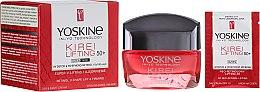Parfumuri și produse cosmetice Дневной крем от морщин 50+ - Yoskine Kirei Lifting Day Cream 50+