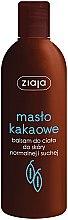 """Parfumuri și produse cosmetice Loțiune de corp """"Unt de cacao"""" - Ziaja Body Lotion"""