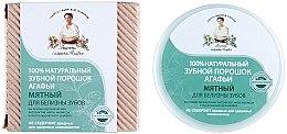 Parfumuri și produse cosmetice Praf de dinți pentru protecția smalțului și albirea dinților sensibili - Reţete bunicii Agafia