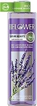 Parfumuri și produse cosmetice Apă de lavandă cu efect hidratant - Nature of Agiva Organic Lavender Water