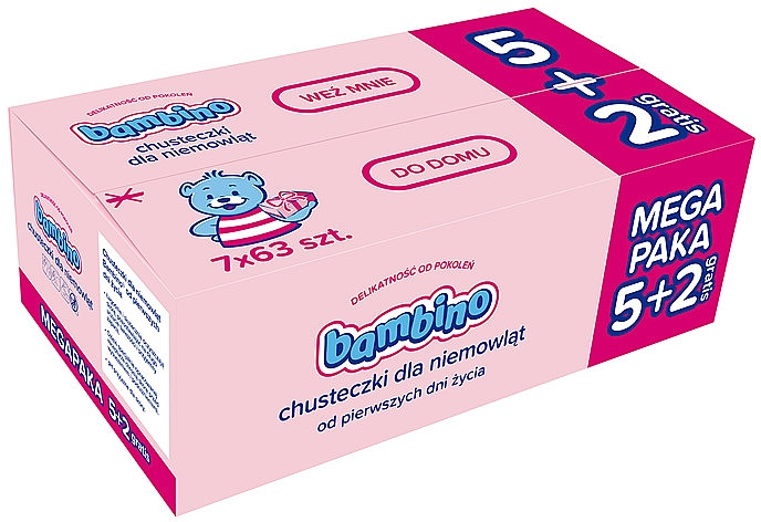 Детские влажные салфетки 63шт - Nivea Bambino Wipes