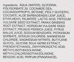 Spumă de curățare pentru față - Anubis Excellence Aqua Mousse — Imagine N4