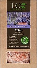 """Parfumuri și produse cosmetice Sare de baie """"Relaxre"""" - ECO Laboratorie Relax Bath Salt"""