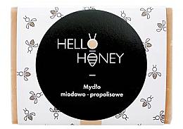 Parfumuri și produse cosmetice Săpun cu miere și propolis - Lullalove Honey & Propolis Soap Bar