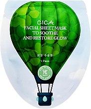 """Parfumuri și produse cosmetice Mască de față """"Zen pentru piele"""" - Avon Korean Beauty Cica Facial Sheet Mask To Soothe And Restore Glow"""