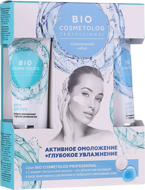 Set - Fito Kosmetik Bio Cosmetolog Professional (f/cr/45ml + h/cr/45ml)	 — Imagine N1