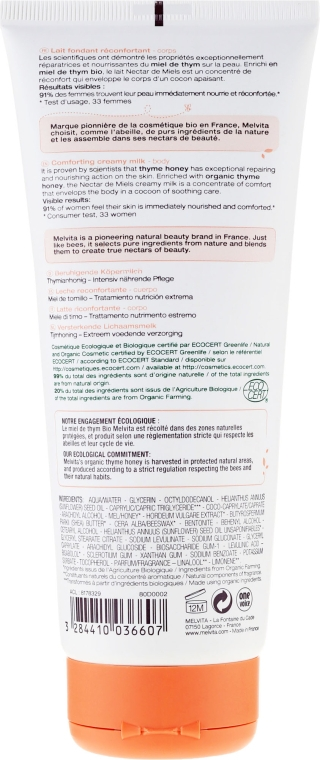 LAPTE PENTRU CORP - Melvita Nectar de Miels Comforting Creamy Milk — Imagine N2