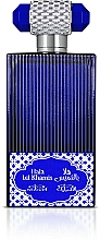 Parfumuri și produse cosmetice Nabeel Hala Bil Khamis - Apă de parfum