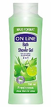 Parfumuri și produse cosmetice Гель-пена для душа - On Line Freshness Bath & Shower Gel