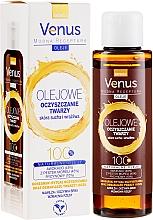Parfumuri și produse cosmetice Ulei de curățare pentru piele uscată și sensibilă - Venus Cleansing Oil