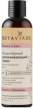 Toner pentru piele sensibilă - Botavikos Recovery & Care