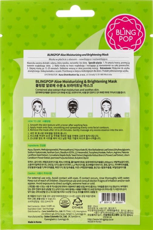 Маска для лица с экстрактом алоэ - Bling Pop Aloe Moisturizing & Brightening Face Mask — фото N2
