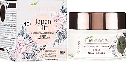 Parfumuri și produse cosmetice Cremă de față 40+ - Bielenda Japan Lift Day Cream SPF6