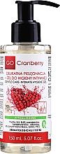 Parfumuri și produse cosmetice Gel pentru igiena intimă - GoCranberry Intimate Gel